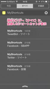 【iOS7】メッセージアプリで送受信時刻を表示する方法
