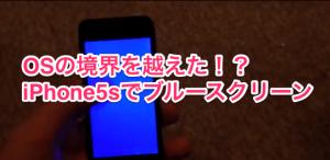 【iOS7】メールアプリで太字・斜体・下線・引用レベルを使う方法