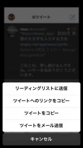 002_共有