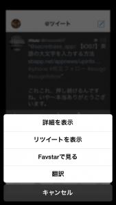 003_その他
