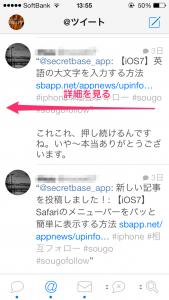 004_詳細スライド