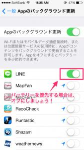 【LINE】友達以外からのメッセージの受信を拒否する方法