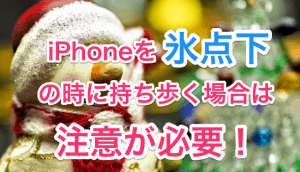 【小技】iPhoneで着信した電話を自動電話転送する方法