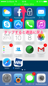 IMG_6131