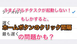 【iPhone&iPad】アプリ値下げ情報 – 11月24日版