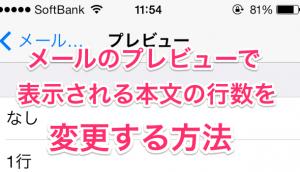 【iOS7】過去に削除したアプリをAppStoreから簡単に再ダウンロードする方法