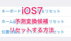 【アプリ】iPhoneでAmazonの商品発送通知を受け取る方法