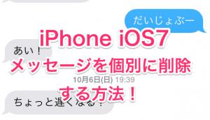 【iPhone&iPad】アプリ値下げ情報 – 12月18日版