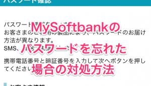 【iPhone&iPad】アプリ値下げ情報 – 12月19日版