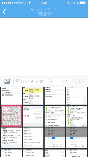 th_IMG_6907-1