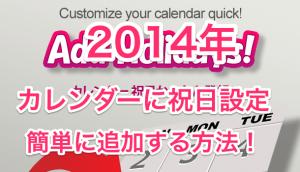 【iPhone&iPad】アプリセール情報 – 2014年1月5日版