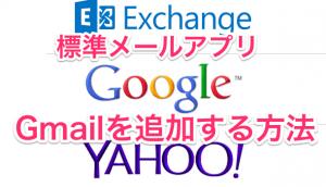 【iPhone&iPad】アプリセール情報 – 2014年2月17日版(お休みのお知らせ)