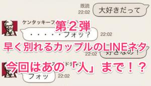 【ローソン】1円単位で購入できるバリアブルiTunesカードが登場!