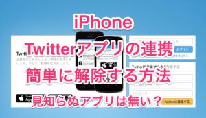 【アプリ】ディフェンダー&ドラゴンズ – 横スクロール3D防衛ゲーム