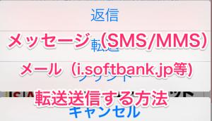 【iPhone】マップで海外を英語表記にする方法
