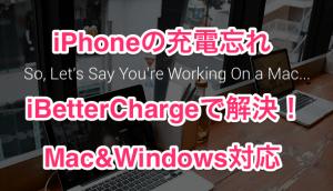 【iPhone】落としたらSIMなしになった場合の対処方法