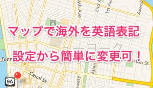 【iPhone】メッセージ(SMS/MMS)やメールを転送する方法