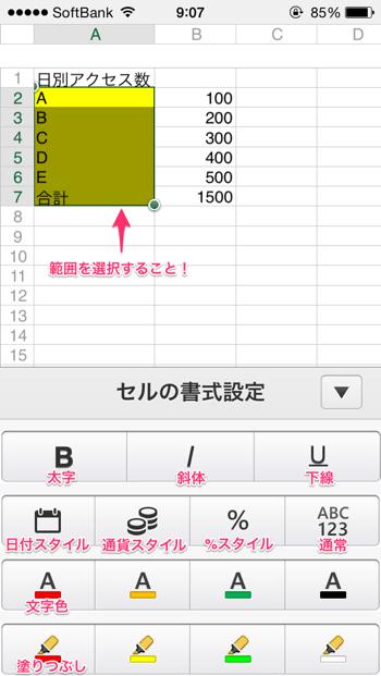 th_IMG_9072