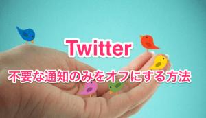 【iPhone&iPad】アプリセール情報 – 2014年4月17日版