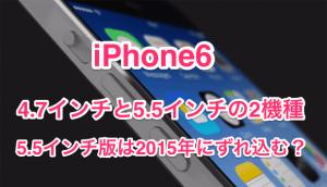 【iPhone&iPad】アプリセール情報 – 2014年4月27日版