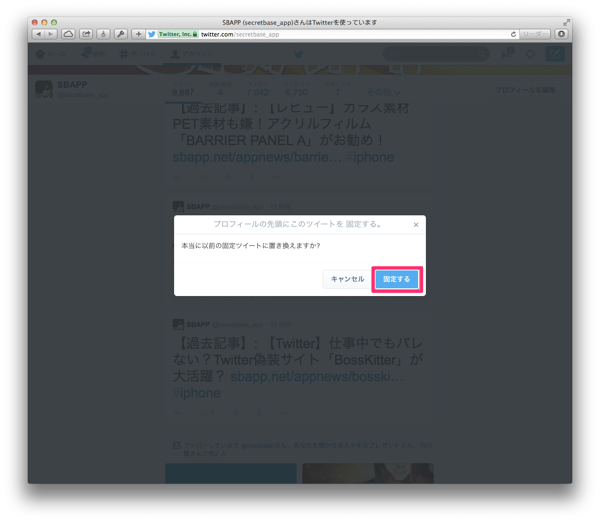 th_2014-04-24 9.46.07