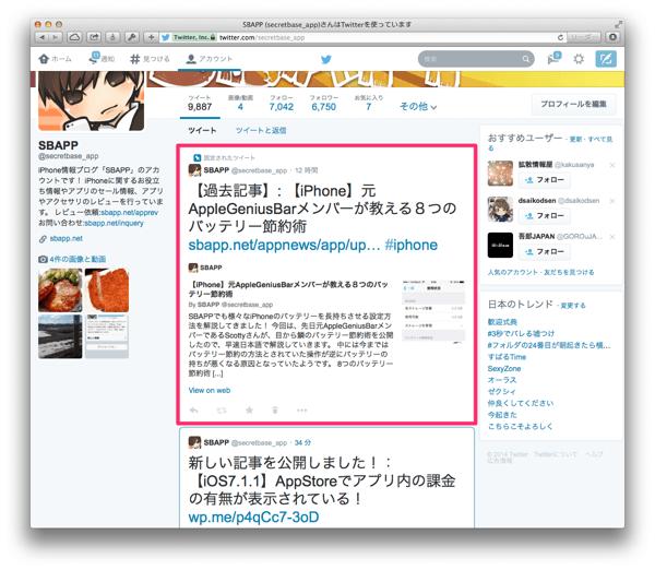 th_2014-04-24 9.46.29
