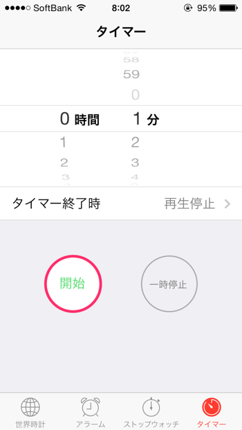 th_IMG_9613