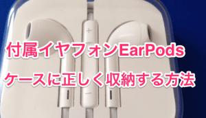 【iOS7】iPhoneやiPadの説明書「ユーザガイド」はココから見る事が出来る!