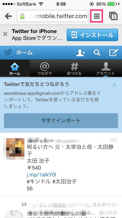 th_IMG_0430