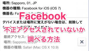 【iPhone】「ヱ」「ゑ」「ゐ」「ヰ」などの旧仮名文字を入力する方法