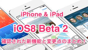 【iPhone】AppStoreに新しく出来た「カテゴリ別に見る」- アプリを探すのに便利!