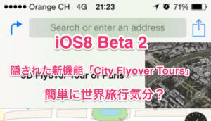 【iPhone&iPad】アプリセール情報 – 2014年6月21日版