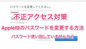 【iPhone】言語環境を外国語から日本語に戻す方法 – 読めなくても大丈夫!