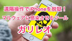 【iPhone&iPad】アプリセール情報 – 2014年6月27日版