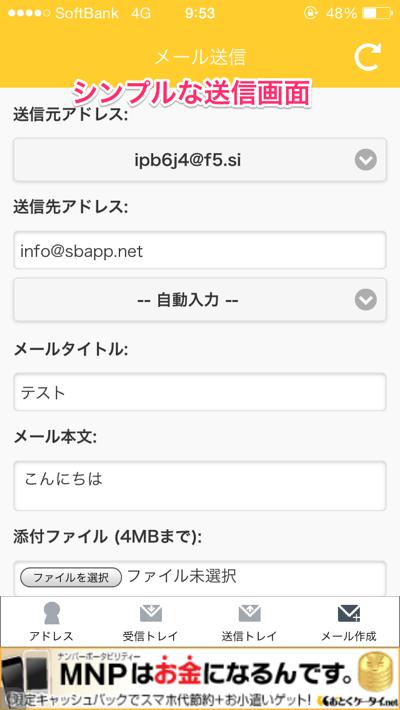 th_IMG_0553