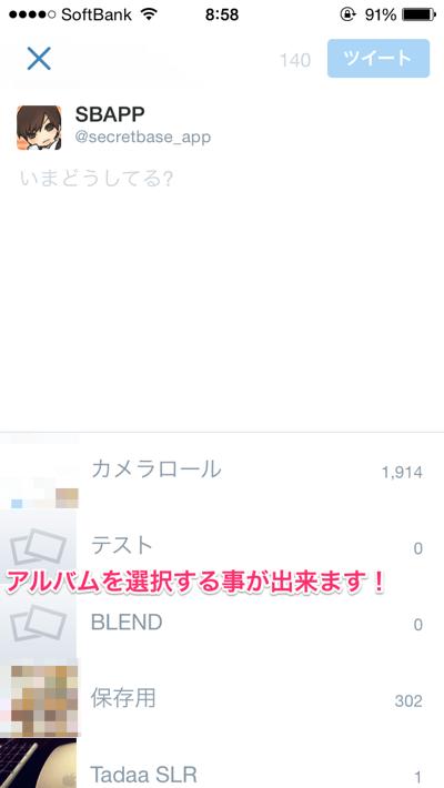 th_IMG_0809