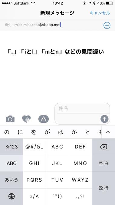 0_message_error_20170601_up (1)