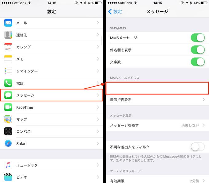 2_message_error_20170601_up