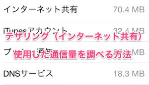 【iPhone&iPad】アプリセール情報 – 2014年7月6日版
