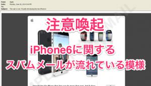 【iPhone】連絡先の交換は赤外線通信代わりにAirDropを使おう!