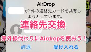 【iPhone&iPad】アプリセール情報 – 2014年7月11日版