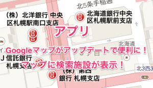 【iPhone&iPad】アプリセール情報 – 2014年7月21日版