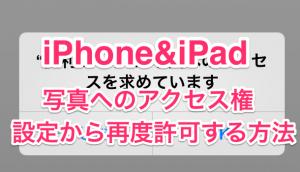 【iPhone】ガラケーに写真を送信する方法 – 携帯便利セットを使おう!