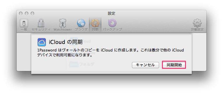 2014-08-09 10.00.46
