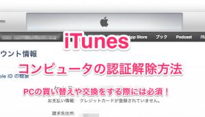 【iPhone】Safariで開いたYoutubeをアプリで簡単に開き直す方法
