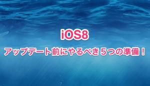 【アプリ】タイピングスマッシュ –  お勧めフリックタイピングゲーム!