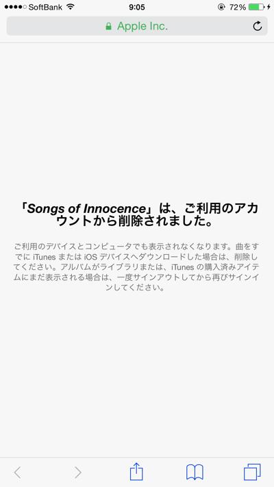 th_IMG_2731-1