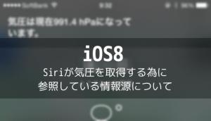 【iTunes12】音楽をリピート再生する方法 !消えたリピートボタンはどこへ?