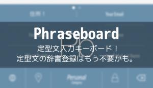 【アプリ】Source – Safariで色分け表示に対応したHTMLソースが表示できる!