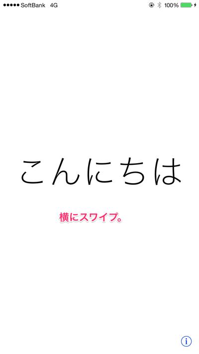 th_IMG_3476 (1)